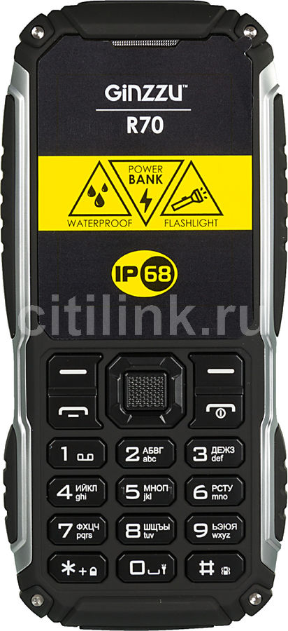 9e415013bbc3c Ответы на вопросы о товаре мобильный телефон GINZZU R70, черный (1082338) в  интернет-магазине СИТИЛИНК