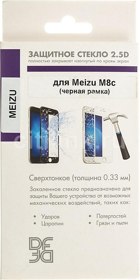 Защитное стекло для экрана DF mzColor-22  для Meizu M8c,  прозрачная, 1 шт, черный [df mzcolor-22 (black)]