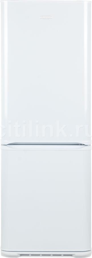 Холодильник БИРЮСА Б-320NF,  двухкамерный, белый