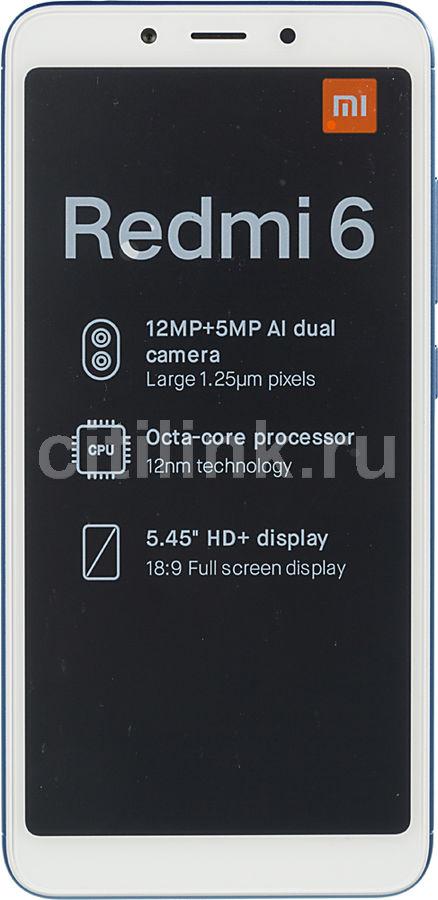 Смартфон XIAOMI Redmi 6 32Gb,  голубой