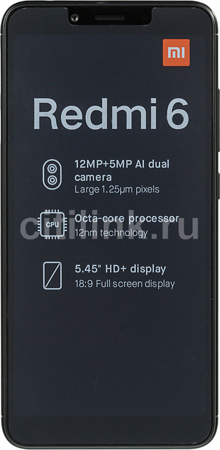 Смартфон XIAOMI Redmi 6 4/64Gb,  черный