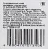 """Чехол (флип-кейс) REDLINE iBox Universal, для универсальный 5-6"""", фиолетовый [ут000010107] вид 8"""