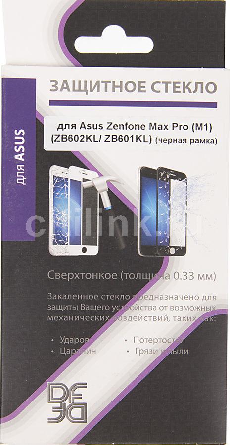 Защитное стекло для экрана DF aColor-18  для Asus ZenFone Max Pro M1 ZB602KL/ZB601KL,  прозрачная, 1 шт, черный [df acolor-18 (black)]