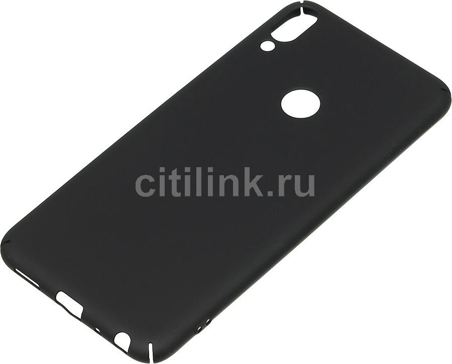 Чехол (клип-кейс) DF aSlim-20, для Asus ZenFone Max Pro M1 ZB602KL/ZB601KL, черный