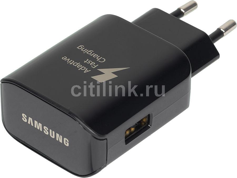 Сетевое зарядное устройство SAMSUNG EP-TA300CBEGRU,  USB,  USB type-C,  2.1A,  черный