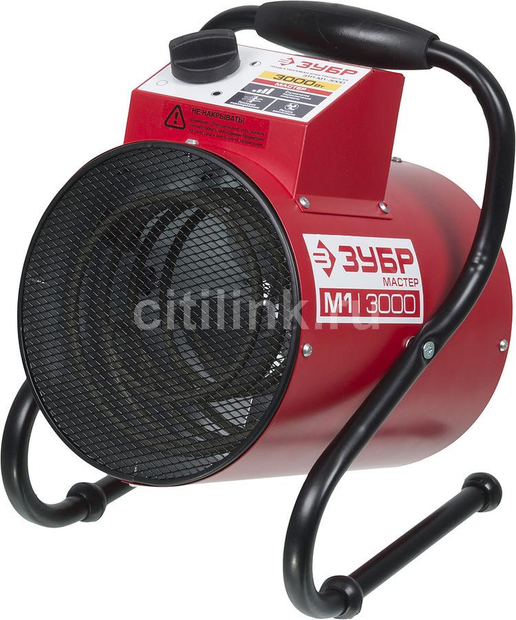 Тепловая пушка электрическая ЗУБР ЗТП-М1-3000 красный