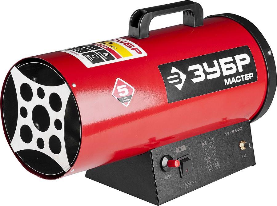 Тепловая пушка газовая ЗУБР ТПГ-10000_М2,  10кВт красный