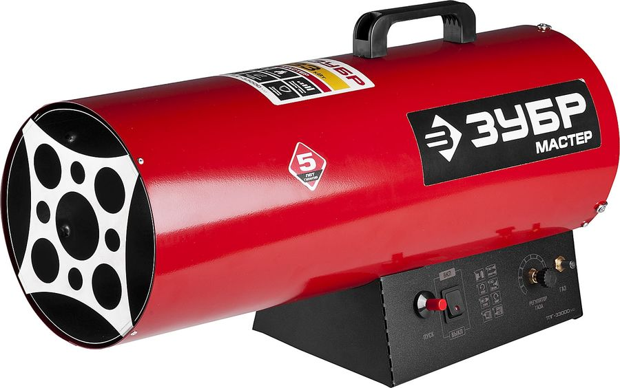 Тепловая пушка газовая ЗУБР ТПГ-33000_М2,  33кВт красный