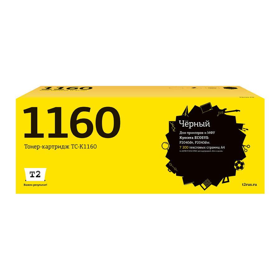 Картридж T2 TC-K1160, черный