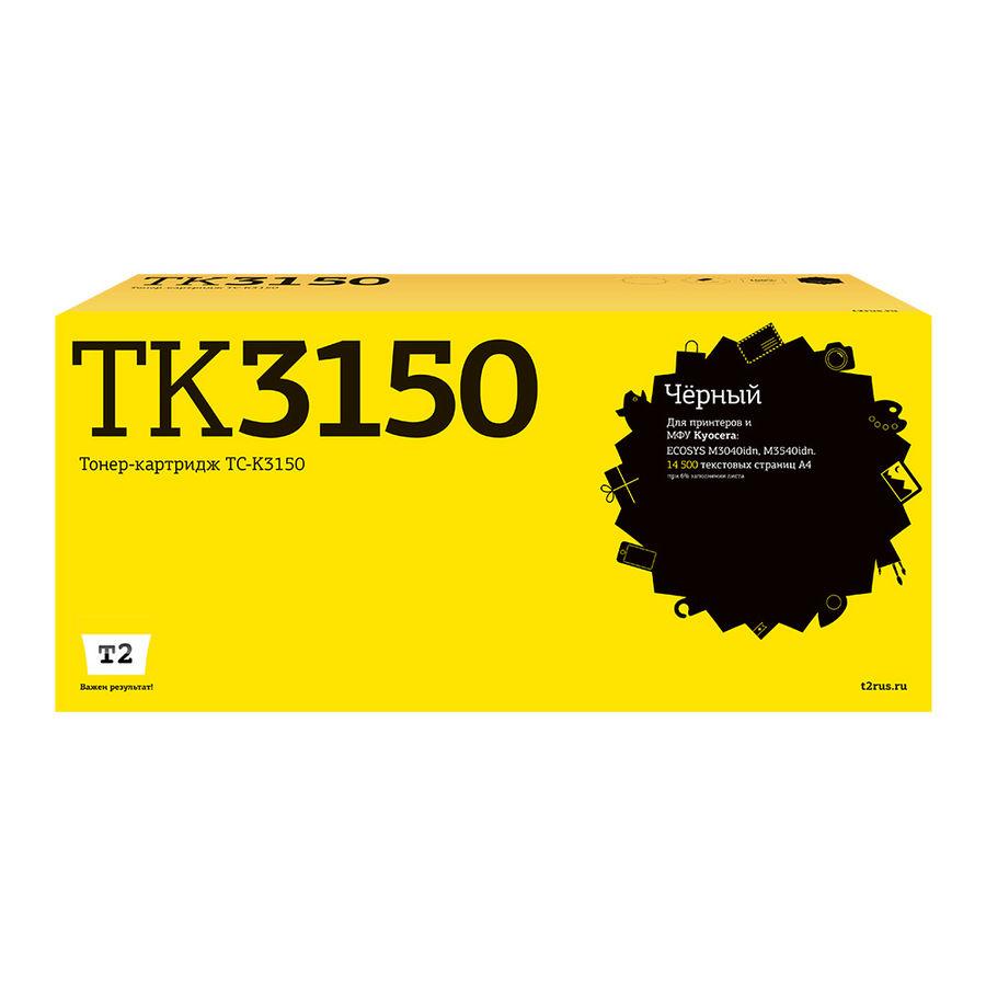 Картридж T2 TC-K3150, черный