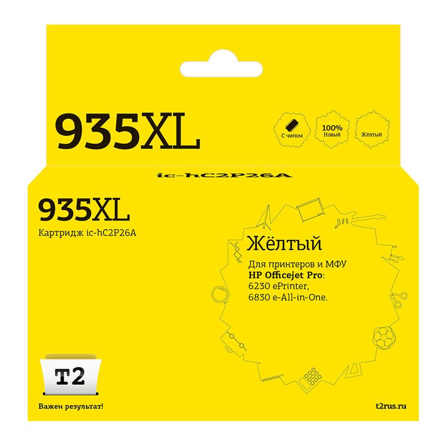 Картридж T2 IC-HC2P26A, желтый
