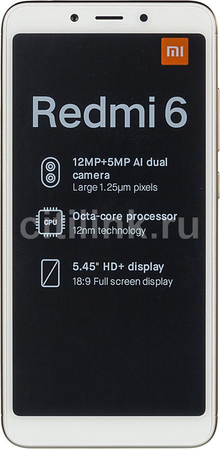 Смартфон XIAOMI Redmi 6 4/64Gb,  золотистый