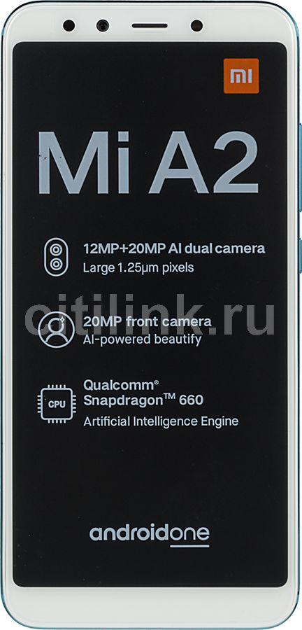 Смартфон XIAOMI Mi A2 64Gb,  голубой