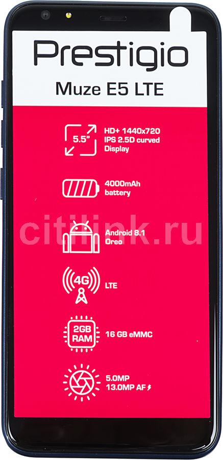 Смартфон PRESTIGIO MUZE E5 LTE PSP5545DUO,  синий