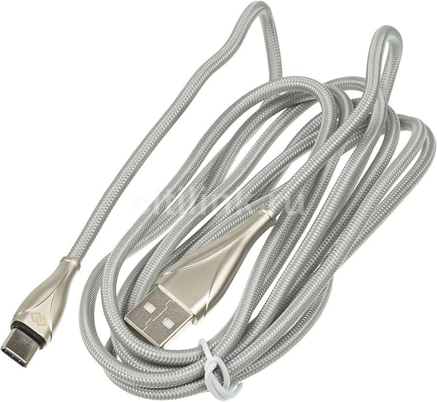 Кабель DIGMA USB A (m),  USB Type-C (m),  2м,  серый