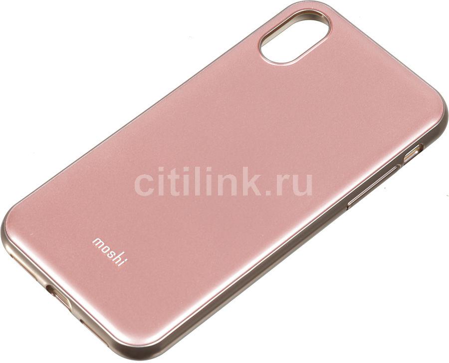 Чехол (клип-кейс)  Moshi iGlaze, для Apple iPhone X, розовый [99mo101301]