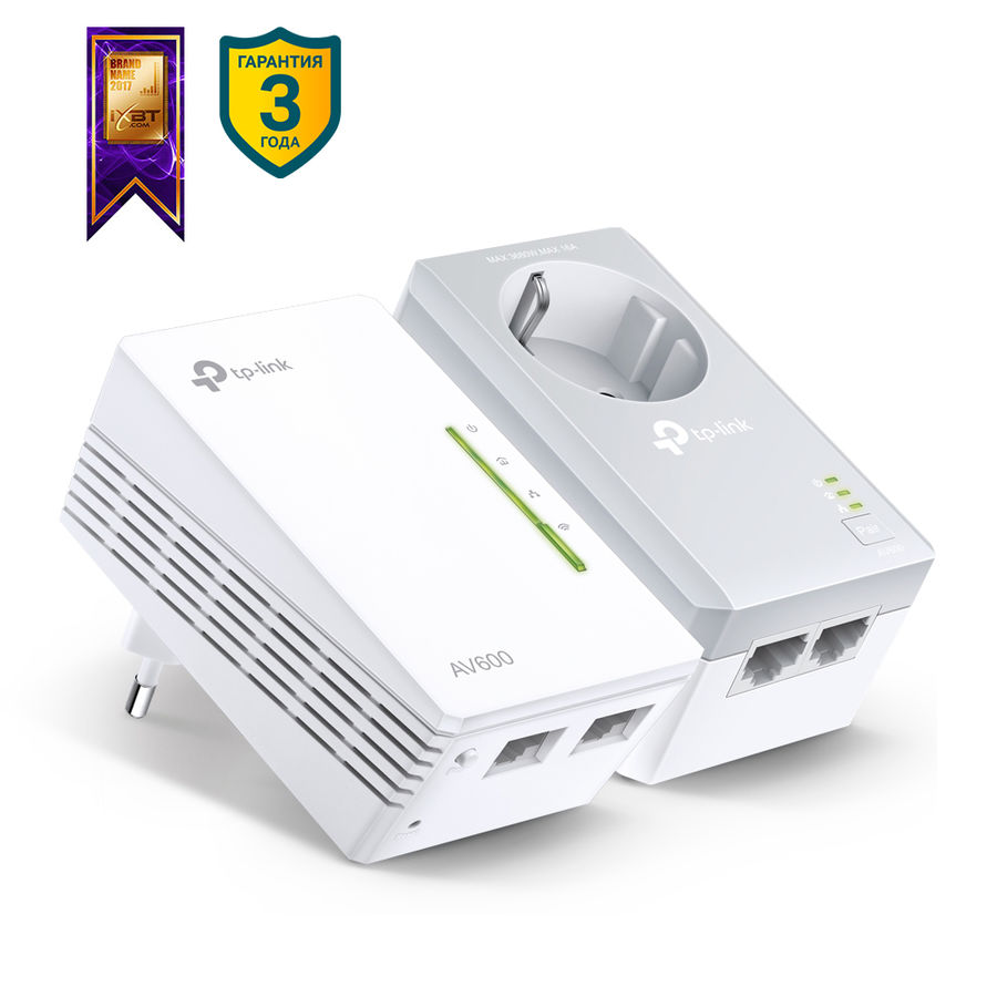 Сетевой адаптер PowerLine/WiFi TP-LINK TL-WPA4226KIT Ethernet,  2 шт.