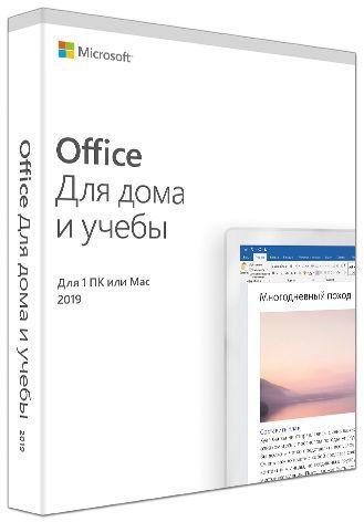 Офисное приложение MICROSOFT Office для дома и учебы 2019,  Rus [79g-05075]
