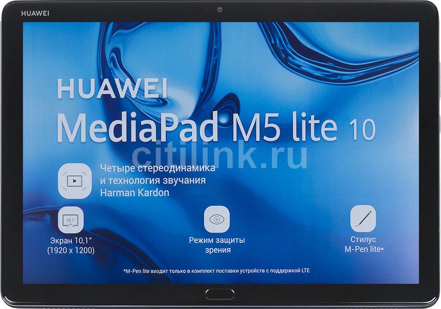 Планшет HUAWEI MediaPad LTE M5 10.0 Lite,  3Гб, 32GB, 3G,  4G,  Android 8.0 серый [53010djx]