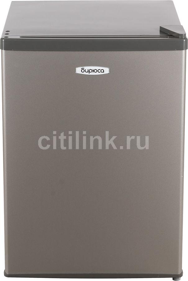 Холодильник БИРЮСА Б-M70,  однокамерный, нержавеющая сталь