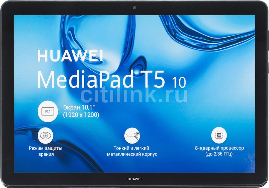 Планшет HUAWEI MediaPad T5 10,  2GB, 16GB, 3G,  4G,  Android 8.0 черный [5з010dlm]