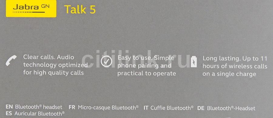 Купить Гарнитура bluetooth JABRA Talk 5 7a584b01eaab1
