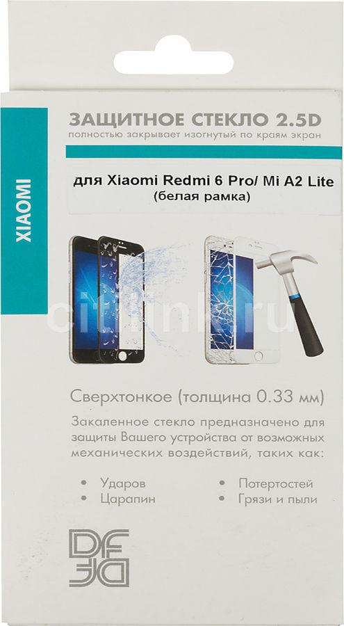 Защитное стекло для экрана DF xiColor-35  для Xiaomi Redmi 6 Pro/Mi A2 Lite,  1 шт, белый [df xicolor-35 (white)]