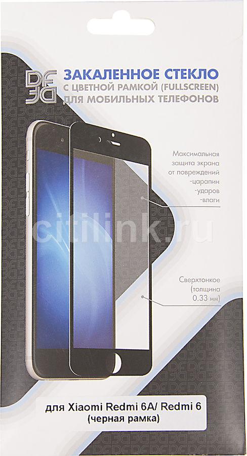 Защитное стекло для экрана DF xiColor-34  для Xiaomi Redmi 6/6A,  1 шт, черный [df xicolor-34 (black)]