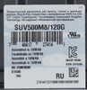 SSD накопитель KINGSTON UV500 SUV500M8/120G 120Гб, M.2 2280, SATA III вид 5