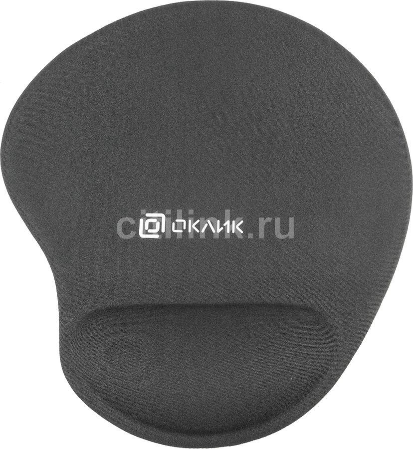 Коврик для мыши OKLICK OK-RG0550-GR,  серый