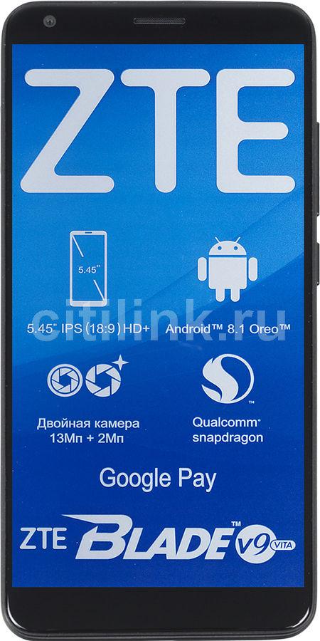Смартфон ZTE Blade V9 Vita 16Gb,  черный