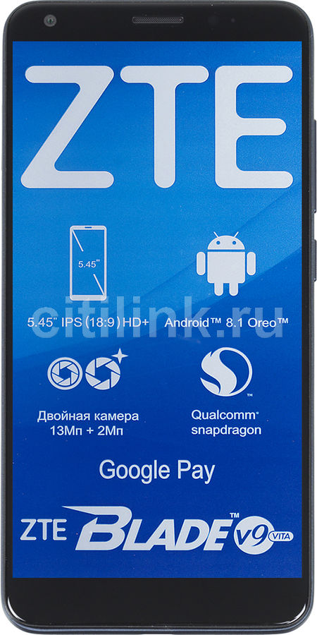 Смартфон ZTE Blade V9 Vita 32Gb,  синий металлик