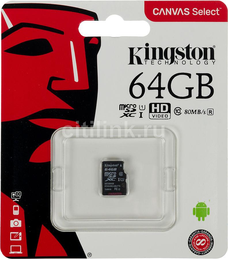 Карта памяти microSDXC UHS-I KINGSTON 64 ГБ, 80 МБ/с, Class 10, SDCS/64GBSP,  1 шт.