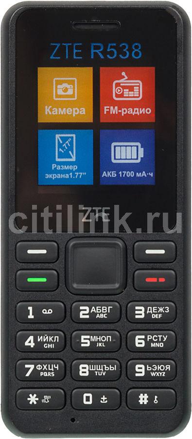 Мобильный телефон ZTE R538,  черный
