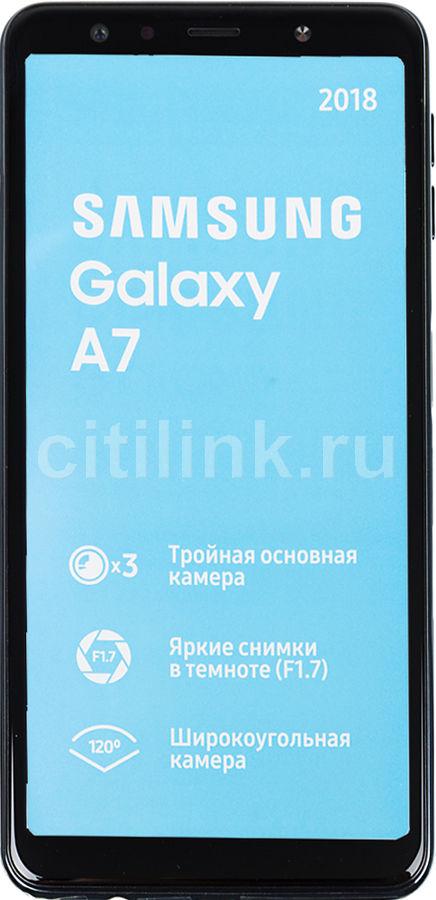 Смартфон SAMSUNG Galaxy A7 (2018) 64Gb,  SM-A750F,  черный