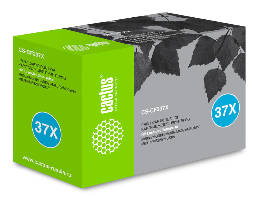 Картридж CACTUS CS-CF237X, черный