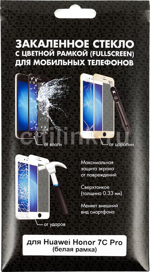 Защитное стекло для экрана DF hwColor-43  для Huawei Honor 7C Pro,  1 шт, белый [df hwcolor-43 (white)]