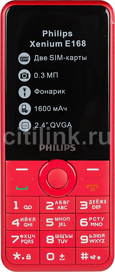 2887eee67a3dd Купить Мобильный телефон PHILIPS Xenium E168, красный в интернет ...