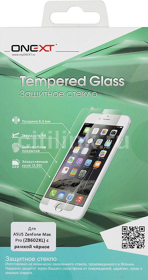 Защитное стекло для экрана ONEXT для Asus ZenFone Max Pro M1 ZB602KL,  1 шт, черный [41792]