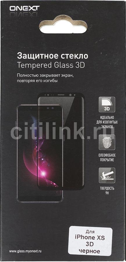 Защитное стекло для экрана ONEXT full glue  для Apple iPhone XS,  3D, 1 шт, черный [41891]