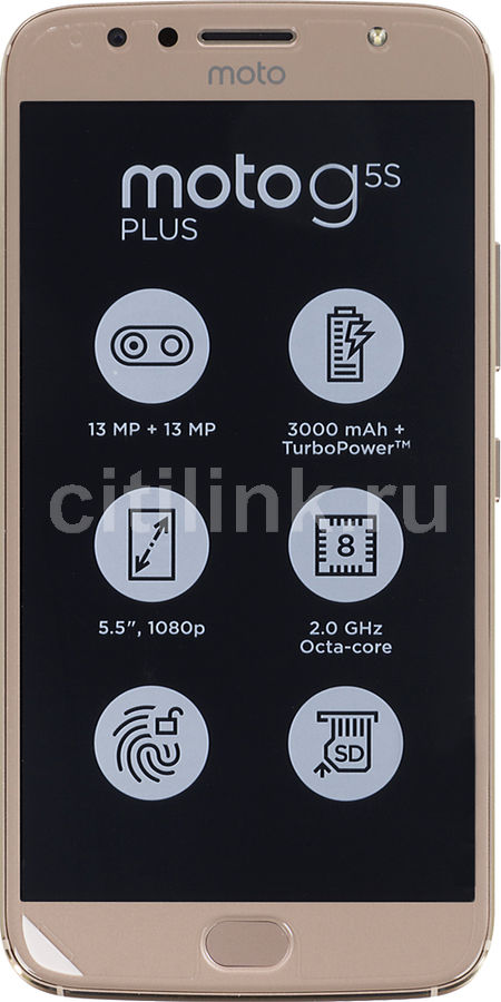Смартфон MOTOROLA G5S Plus 32Gb,  XT1803,  золотистый