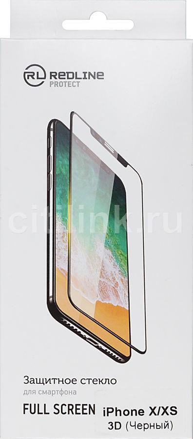 Защитное стекло для экрана REDLINE Full Screen  для Apple iPhone X/XS,  3D, 1 шт, черный [ут000012290]