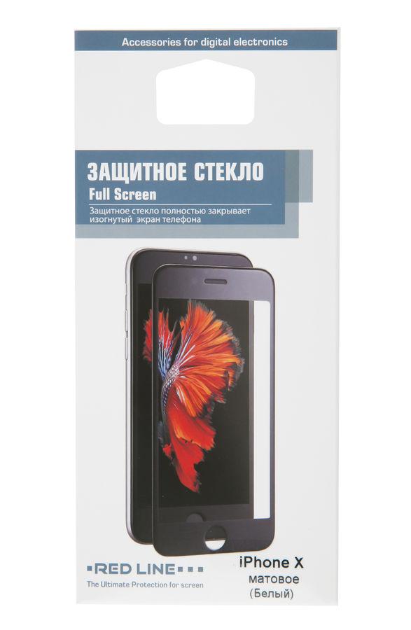 Защитное стекло для экрана REDLINE Full Screen  для Apple iPhone X/XS,  1 шт, белый [ут000012294]