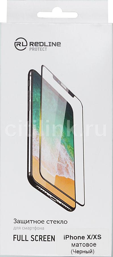 Защитное стекло для экрана REDLINE Full Screen  для Apple iPhone X/XS,  1 шт, черный [ут000012295]