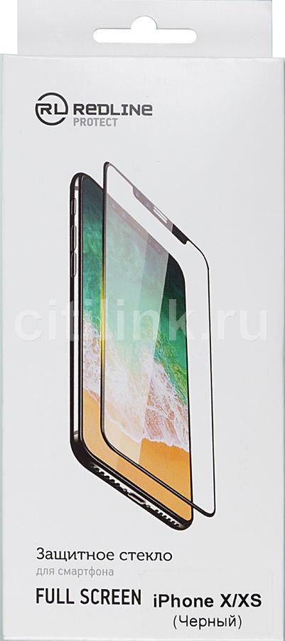Защитное стекло для экрана REDLINE Full Screen  для Apple iPhone X/XS,  1 шт, черный [ут000012297]
