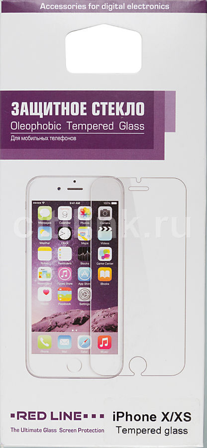 Защитное стекло для экрана REDLINE для Apple iPhone X/XS,  1 шт [ут000012291]