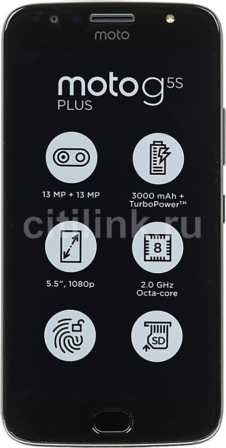 Смартфон MOTOROLA G5S Plus 32Gb,  XT1803,  серый