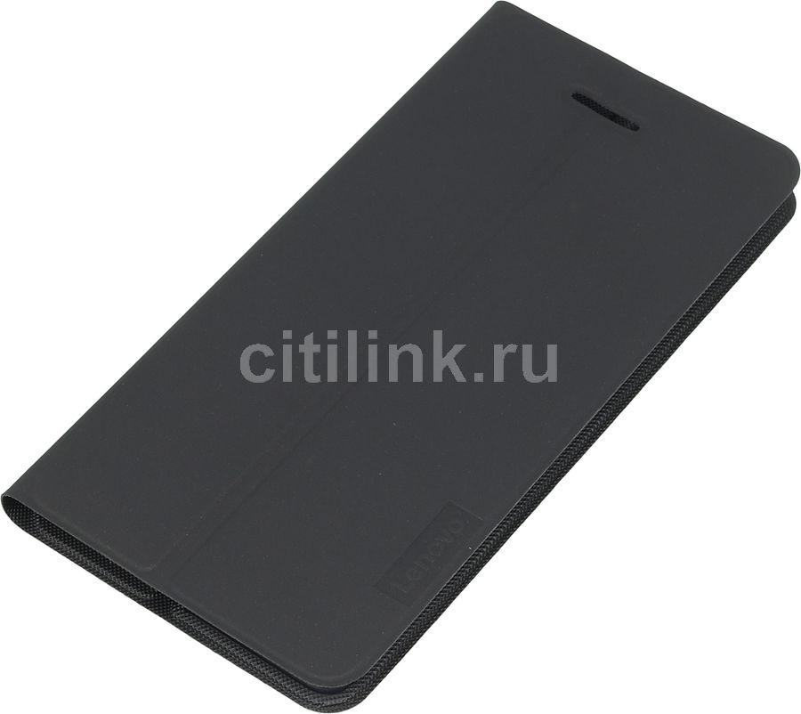 Чехол для планшета LENOVO Folio Case/Film, черный, для Lenovo Tab 7