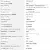 Клавиатура OKLICK 990G RAGE,  USB, черный вид 8