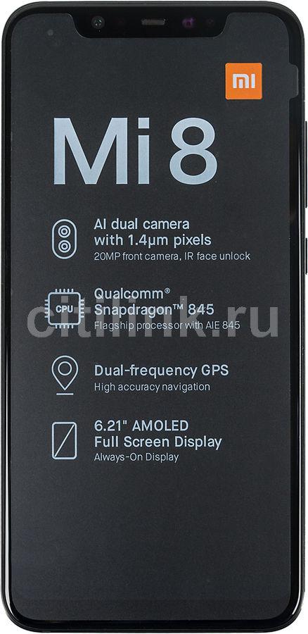Смартфон XIAOMI Mi 8 128Gb,  черный